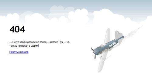 zanami 404 error pages