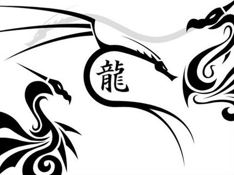 dkz dragons