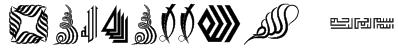 Besmellah 5 Font