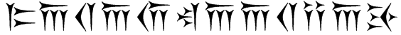 Kakoulookiam Font