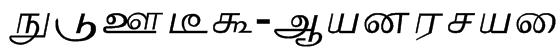 ELCOT-Madurai Font