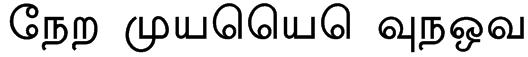 New Kannan Text Font