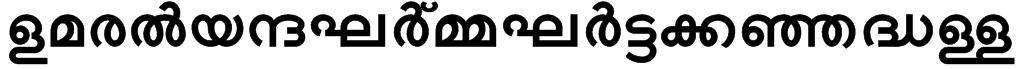 JACOBS-Mal-Medium Font