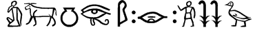 Meroitic - Hieroglyphics Font