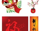 Chinese New Year Dragon Vector Set