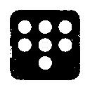 Logo, Square, Swik Icon