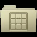 Ash, Folder, Icons Icon