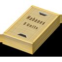 Box, Close, Habanos Icon