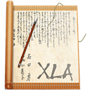 Excel, File Icon