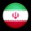 Flag, Iran, Of Icon