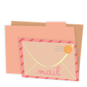 Carton, Folder, Mail Icon