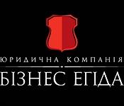 Business Egida
