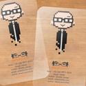 8 Bits Identity Card
